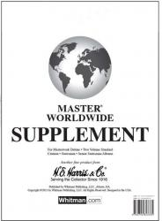 HE Harris Stamp Album Supplement -- Master Worldwide