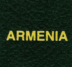 Scott Specialty Series Green Binder Label: Armenia