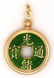 Hand Painted China Square Hole Good Luck Coin Pendant