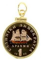Hand Painted Greece 1 Drachma Ship Pendant