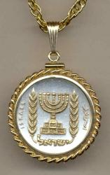 Gold on Silver Israel 1/2 Lirah Menorah Necklace