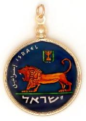 Hand Painted Israel 5 Lirot Lion and Menorah Pendant