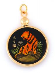Hand Painted Chinese Year of the Tiger Pendant (1926, 1938, 1950, 1962, 1974, 1986, 1998, 2010)